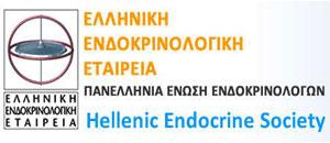 Ελληνική Ενδοκρινολογική Εταιρεία