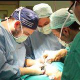 ΕΚΠΑΙ∆ΕΥΤΙΚΟ ΣΕΜΙΝΑΡΙΟ ∆ιεγχειρητικής Νευροπαρακολούθησης